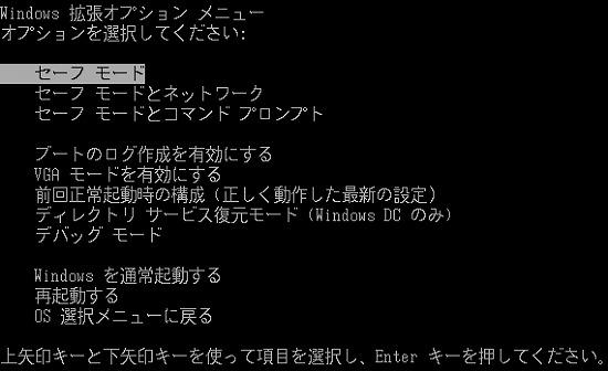 f:id:akaibara:20091202214011j:image