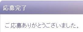 f:id:akaibara:20091214125904j:image