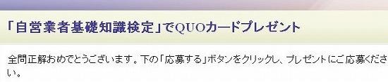 f:id:akaibara:20091214125905j:image