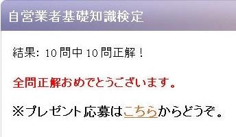 f:id:akaibara:20091214125906j:image
