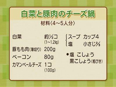 f:id:akaibara:20100118143500j:image