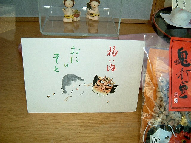 f:id:akaibara:20100203145901j:image:w550