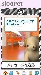 f:id:akaibara:20100213214809j:image