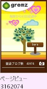 f:id:akaibara:20100214224341j:image