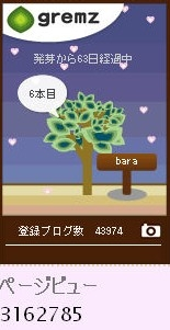 f:id:akaibara:20100214224424j:image