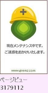 f:id:akaibara:20100222125807j:image