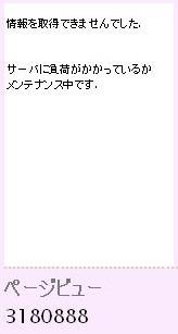 f:id:akaibara:20100223115656j:image
