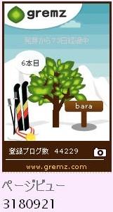 f:id:akaibara:20100223120259j:image