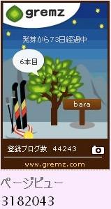 f:id:akaibara:20100223224403j:image