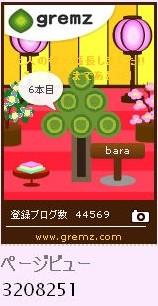 f:id:akaibara:20100308101313j:image:w150
