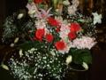[壇上の花] 花材