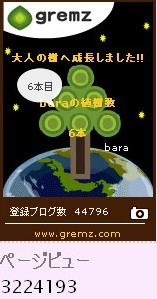 f:id:akaibara:20100316154701j:image