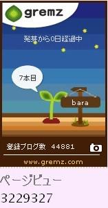 f:id:akaibara:20100318233451j:image