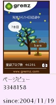 f:id:akaibara:20100511222540j:image