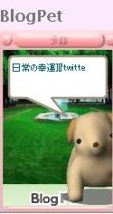 f:id:akaibara:20100519223301j:image