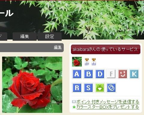 f:id:akaibara:20100523175414j:image