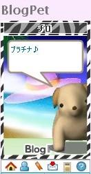 f:id:akaibara:20100523183348j:image