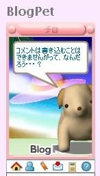 f:id:akaibara:20100613224902j:image