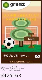 f:id:akaibara:20100615165747j:image