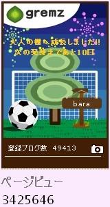 f:id:akaibara:20100615211544j:image