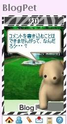 f:id:akaibara:20100627185204j:image