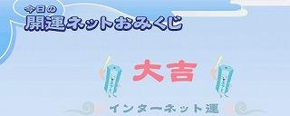 f:id:akaibara:20100711204629j:image