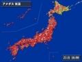 今夏最高、酷暑列島・熱中症注意!