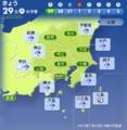 久々の雨で猛暑も一休みです。(^_-)-☆