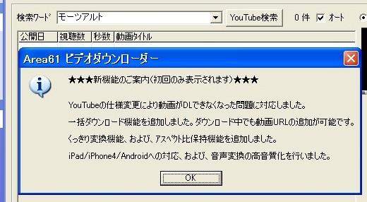 f:id:akaibara:20100802222139j:image