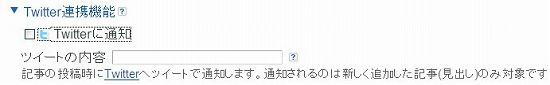 f:id:akaibara:20100805132632j:image