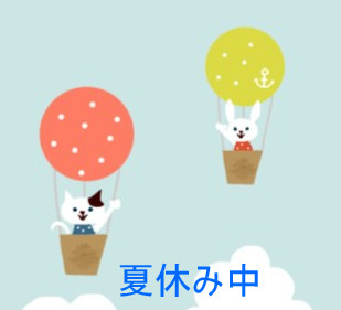 f:id:akaibara:20100810212226j:image
