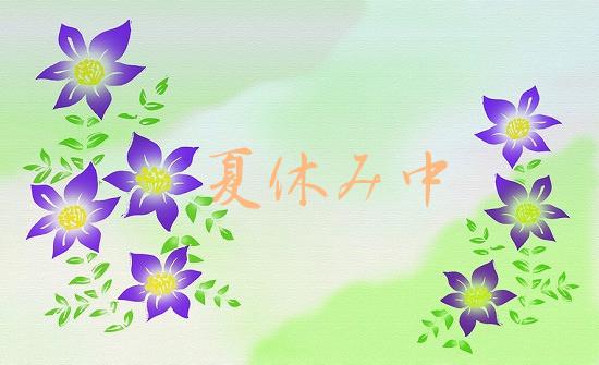 f:id:akaibara:20100810213021j:image:w300
