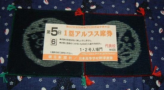 f:id:akaibara:20100812220701j:image