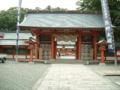世界遺産熊野三山の一つ『熊野速玉大社』