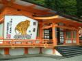 世界遺産熊野三山の一つ『熊野那智大社』