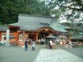 熊野三山の一つ『那智大社』参拝