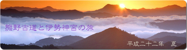 f:id:akaibara:20100817154537j:image:w550