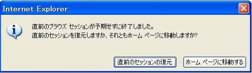 f:id:akaibara:20100824160730j:image