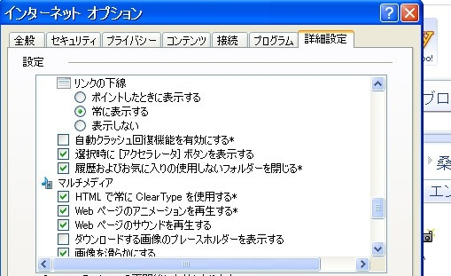 f:id:akaibara:20100824170408j:image