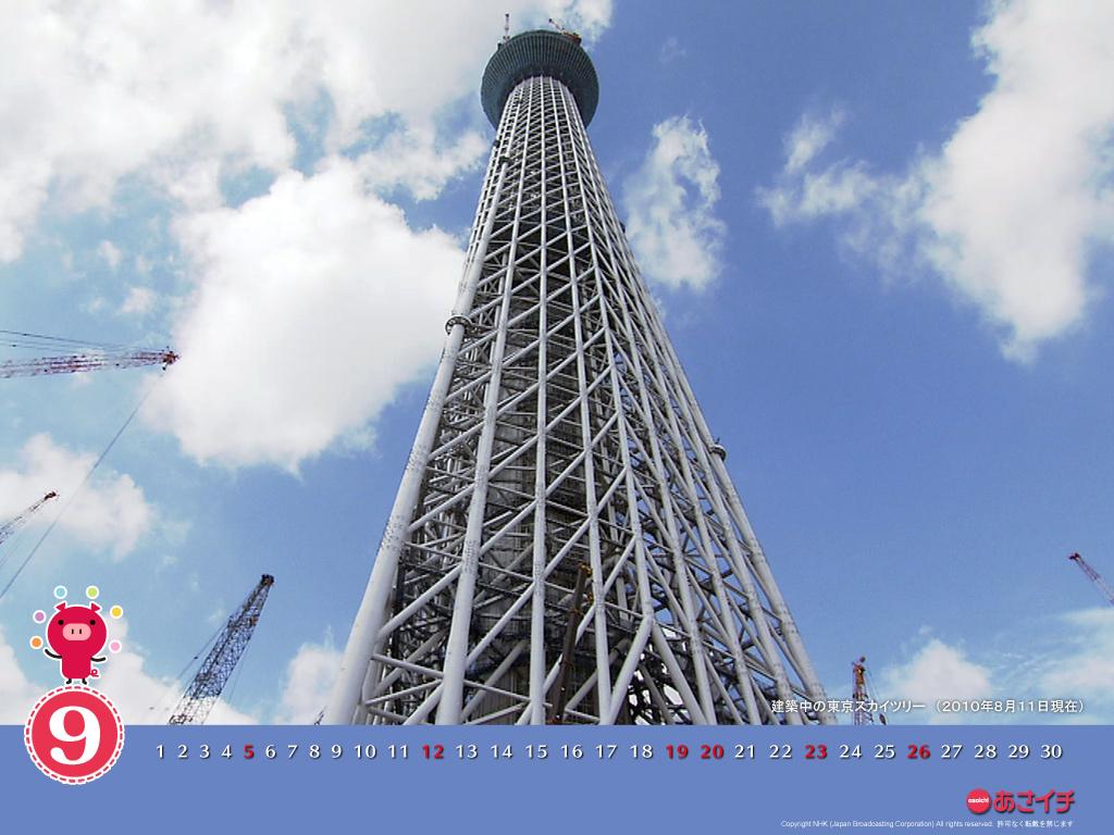 個別 東京スカイツリー9月カレンダー壁紙 の写真 画像 Akaibara S