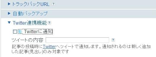 f:id:akaibara:20100910130716j:image