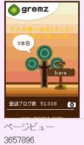 f:id:akaibara:20100918175530j:image