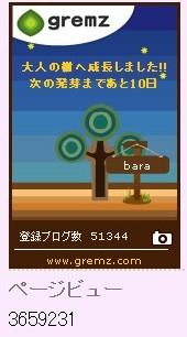 f:id:akaibara:20100918223026j:image