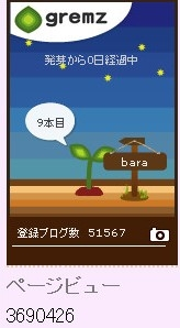 f:id:akaibara:20100929214445j:image