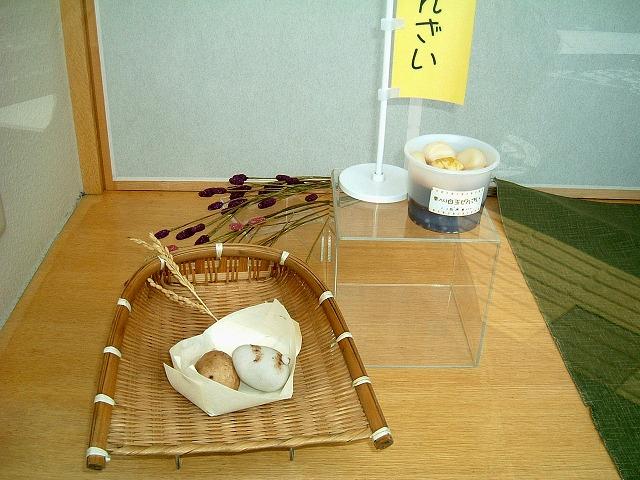 和菓子屋さんのショーウインドウも秋でした。