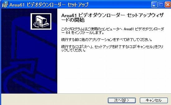 f:id:akaibara:20101105235222j:image