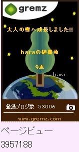 f:id:akaibara:20101226191025j:image:w150