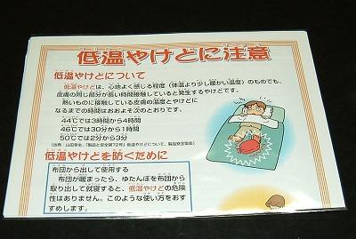f:id:akaibara:20110121114855j:image