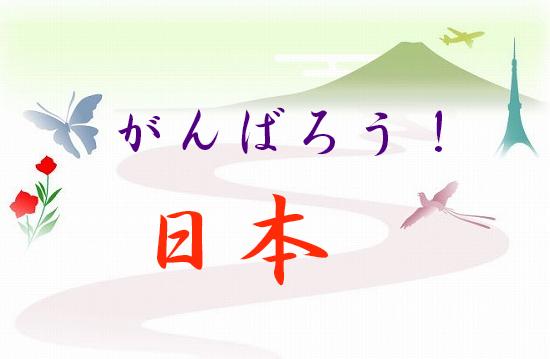 f:id:akaibara:20110313231718j:image