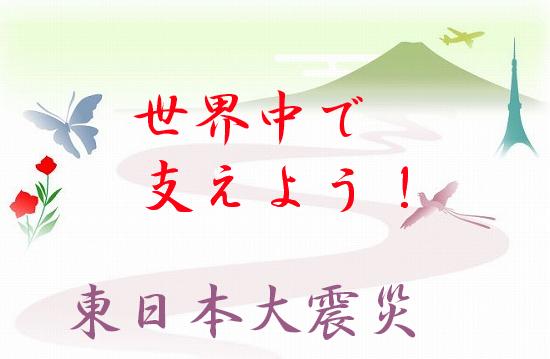 f:id:akaibara:20110401215245j:image:w350
